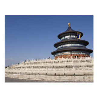 Temple of Heaven Postcard