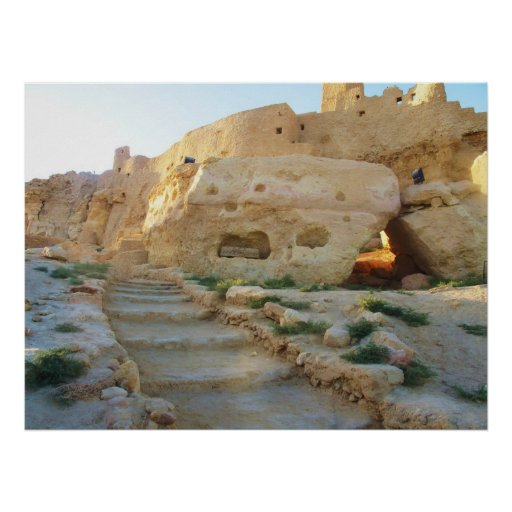 Temple of the Oracle Siwa Oasis in Egypt Poster