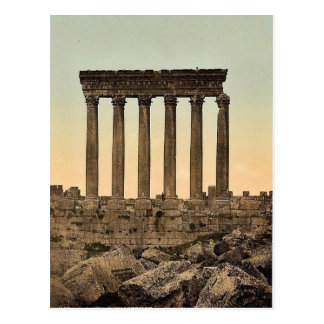 Temple of the Sun, front view, Baalbek, Holy Land, Postcard