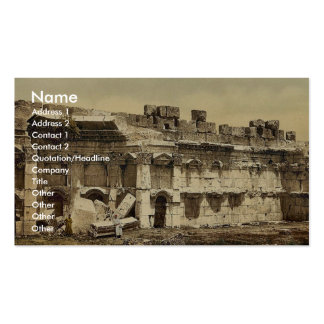 Temple of the Sun, square chamber, Baalbek, Holy L Business Card