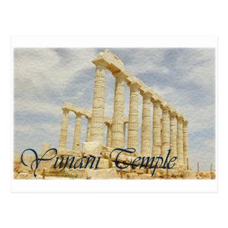 temple.series griego tarjeta postal