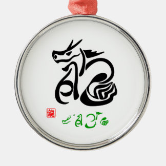 Templets for 1 letter Chinese character Metal Ornament