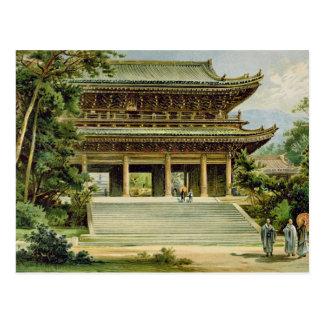 Templo budista en Kyoto, Japón Postal