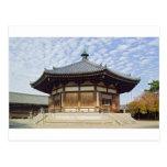 Templo budista Japón Postal