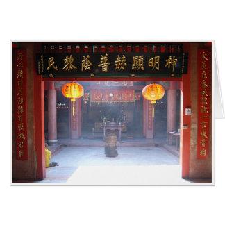 Templo chino tarjetón