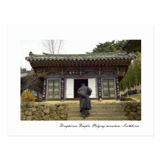 Templo de Donghwasa, montaña de Palgong, Tarjetas Postales