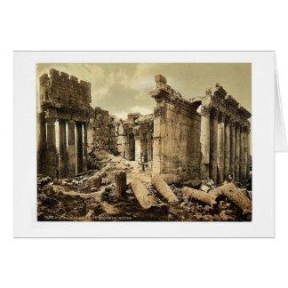 Templo de Júpiter, la fachada, Baalbek, Tierra San Felicitacion