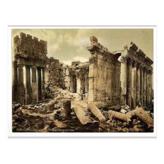 Templo de Júpiter, la fachada, Baalbek, Tierra San Postales