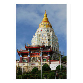 Templo de Kek Lok Si de la isla de Malasia Penang Postales