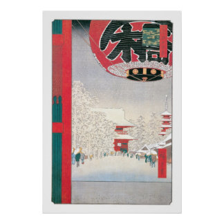 Templo de Kinryuzan, Asakusa, 1856 Posters