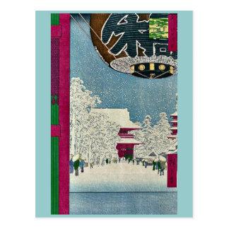 Templo de Kinryuzan, Asakusa por Ando, Hiroshige Postales