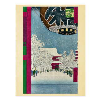 Templo de Kinryuzan, Asakusa por Ando, Hiroshige U Postal