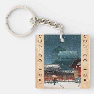 Templo de Tennô-ji en hanga de la espinilla del ka Llavero Cuadrado Acrílico A Doble Cara