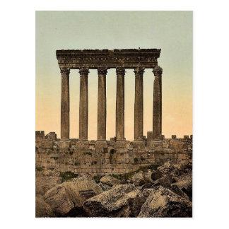 Templo del Sun, vista delantera, Baalbek, Tierra S Postales