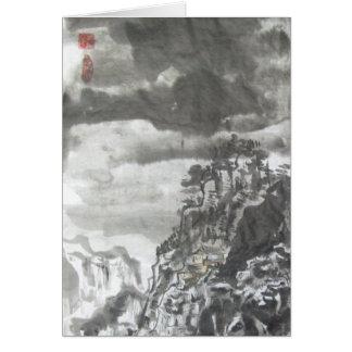 Templo del Taoist en tarjeta china del paisaje de
