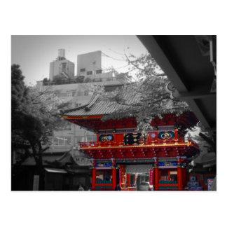 Templo japonés viejo tarjetas postales