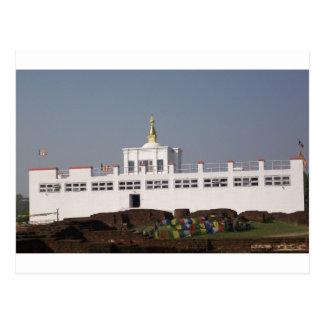 Templo Lumbini Nepal de Devi del maya Postal