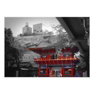 Templo rojo impresiones fotograficas