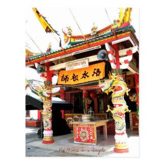Templo viejo de la ciudad de Phuket Tarjeta Postal