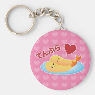 Tempura Love Basic Round Button Keychain