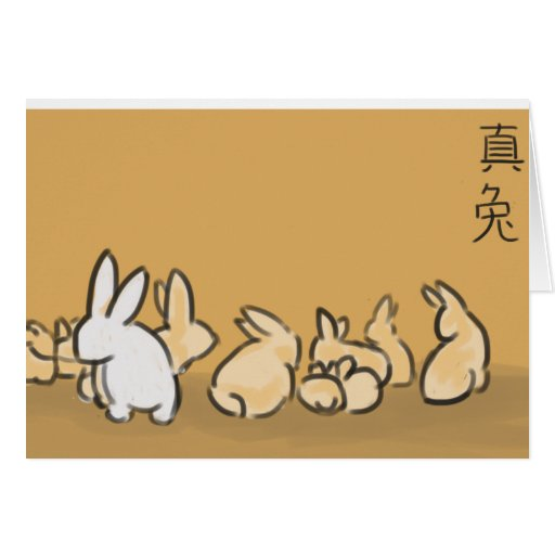 ten bunnies leaping-lords card