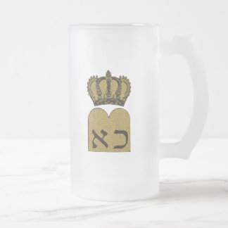 Ten Commandments Frosted Glass Beer Mug