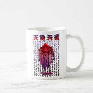 tenchuu classic white coffee mug