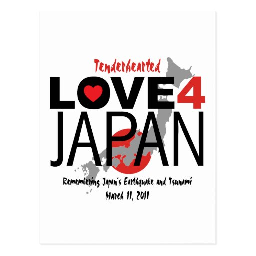 Tenderhearted Love 4 Japan Postcard