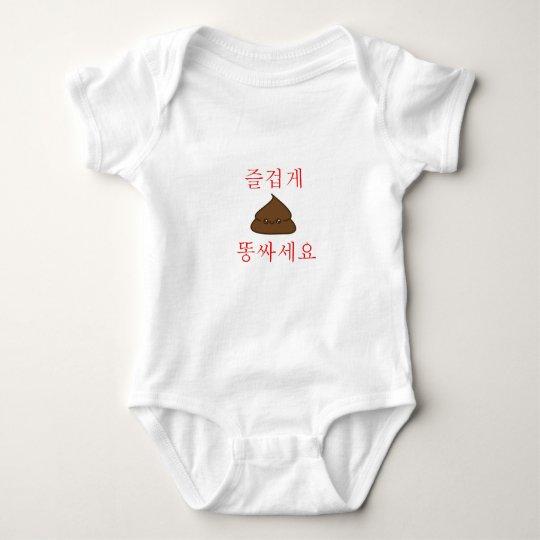 Tenga un buen impulso (coreano) body para bebé