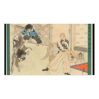 Tengu Dance circa 1898 Business Card