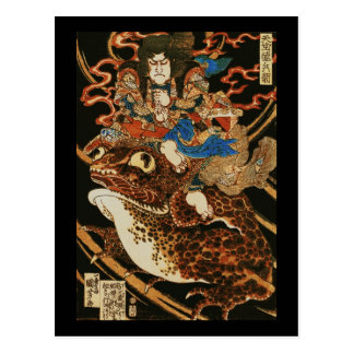 Tenjiku Tokubei riding a giant toad 歌川 国芳 Post Card