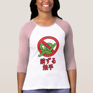 Tentacles Prohibited! T-Shirt