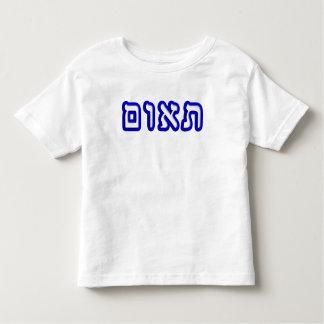 Teom - Anglicized as Thomas or Tom Tee Shirt
