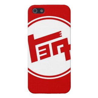 TEQ iPhone 5 FUNDAS