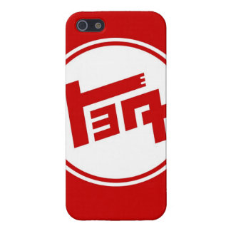 TEQ iPhone SE/5/5s COVER
