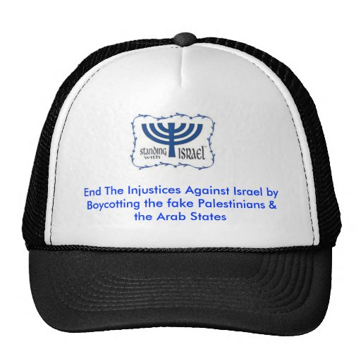 Termine la injusticia contra Israel Gorros Bordados