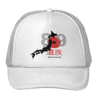 Terremoto 8,9 de Japón Gorro