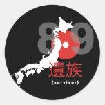 Terremoto 8,9 de Japón Pegatina Redonda