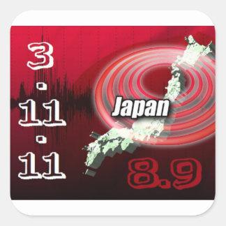 Terremoto de Japón - ayuda Japón Pegatina Cuadrada