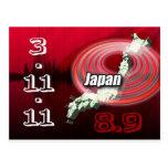 Terremoto de Japón - ayuda Japón Tarjeta Postal