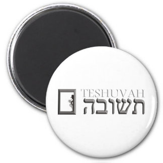 Teshuvah 2 Inch Round Magnet
