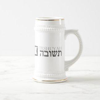 Teshuvah Beer Stein