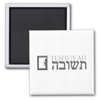 Teshuvah 2 Inch Square Magnet