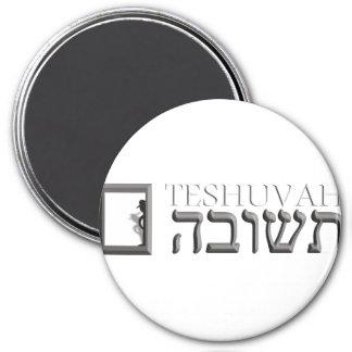 Teshuvah 3 Inch Round Magnet