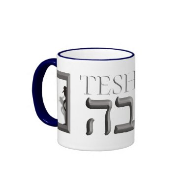 Teshuvah Coffee Mugs
