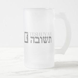 Teshuvah Mugs