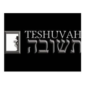 Teshuvah Postcard