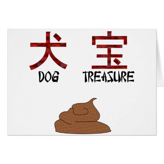 Tesoro del perro del kanji tarjeta de felicitación