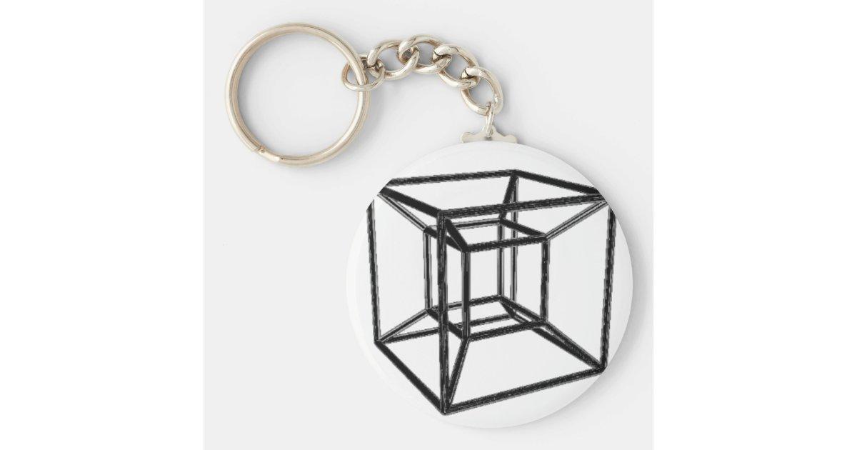 Tesseract Keychain  2dd6a9ab1