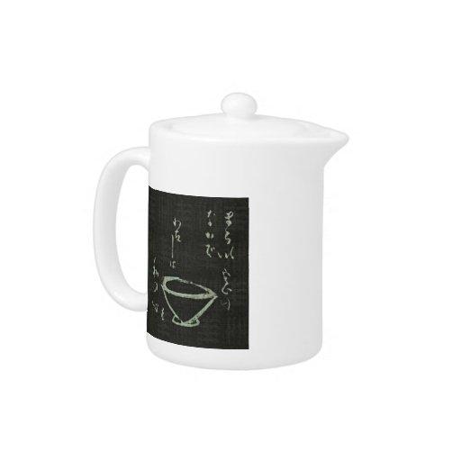 Tetera de la ceremonia de té